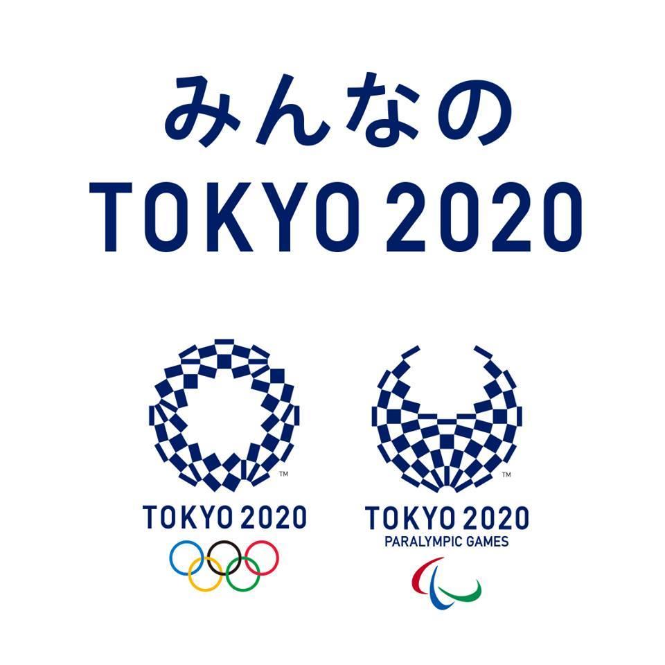 Tokyo 2020 main