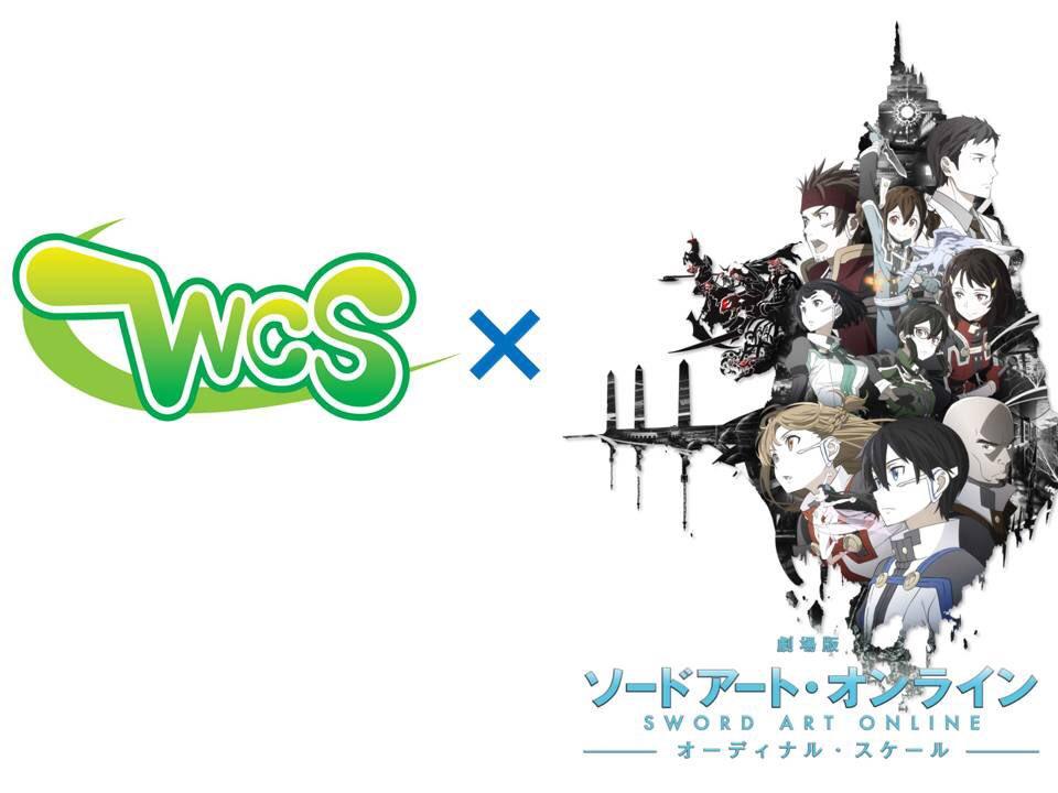 WCS x Sword Art Online