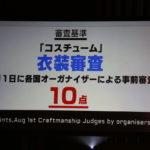 World Cosplay Summit Semifinal 2