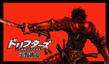 Se anuncia segunda temporada para el anime Drifters
