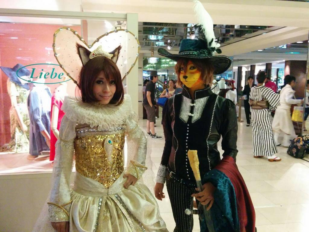 world cosplay summit méxico 2014