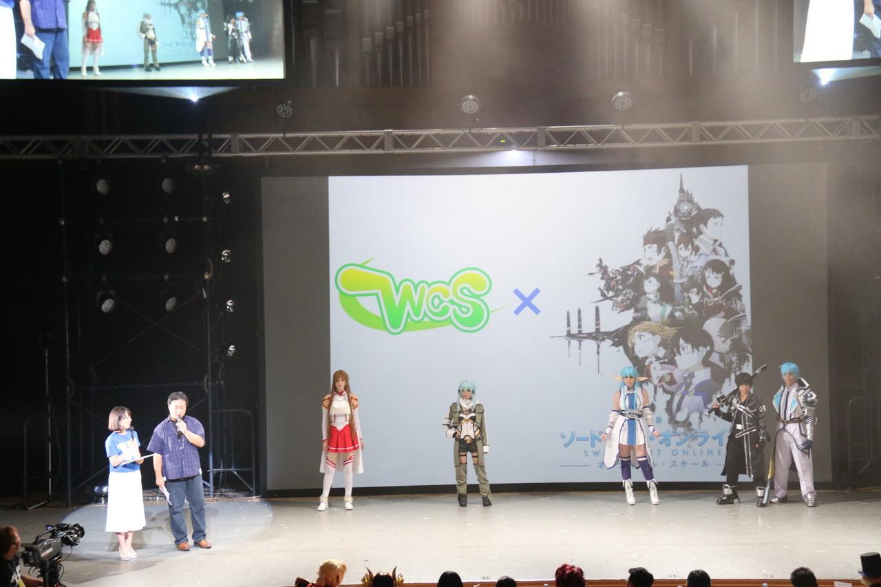 world cosplay summit x Sword Art Online 3