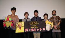 Digimon Adventure tri: Shoshitsu se estrenará el 25 de febrero de 2017
