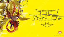 Digimon Adventure tri. Parte 3: Confesión disponible en Crunchyroll