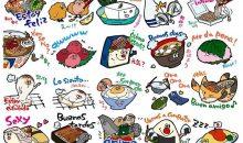 Conoce más de la gastronomía japonesa con estos stickers para LINE