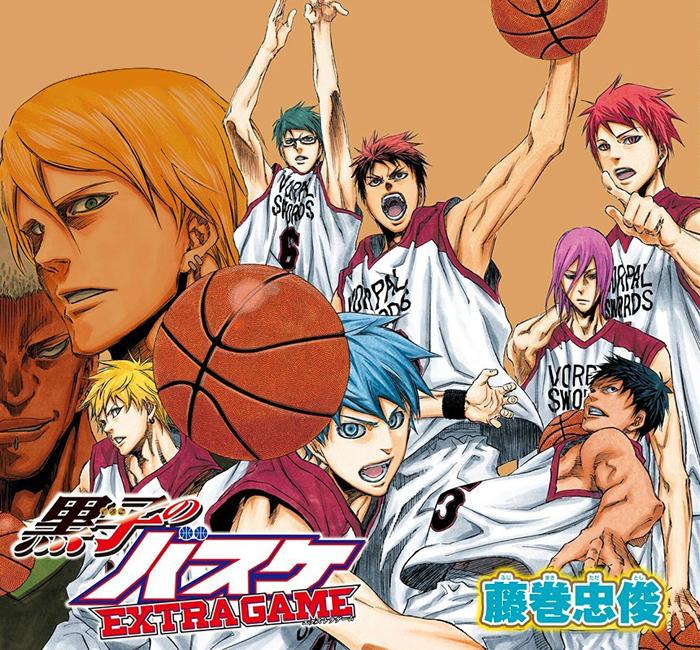 gekijouban-kuroko-no-basket-extra-game