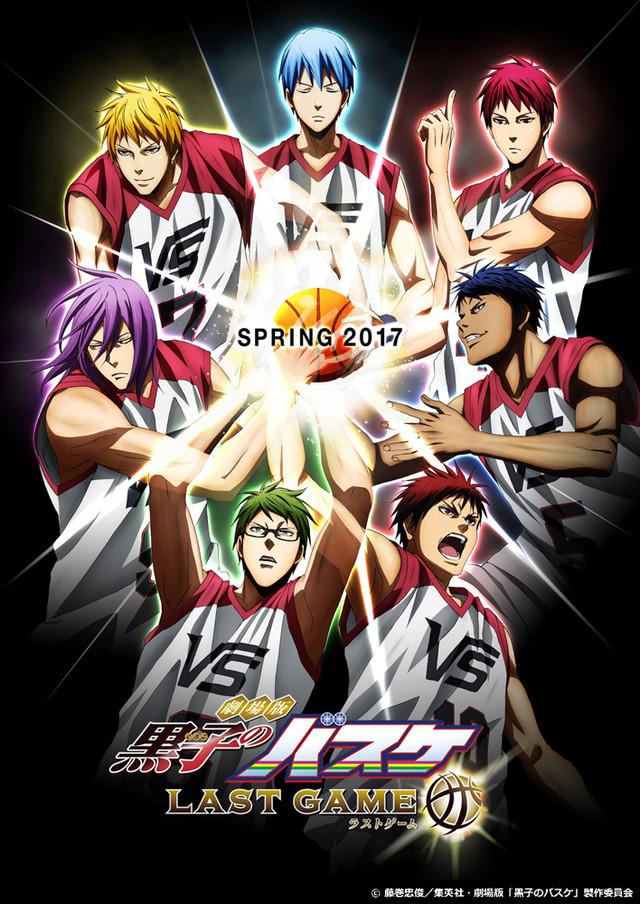 gekijouban-kuroko-no-basket-last-game