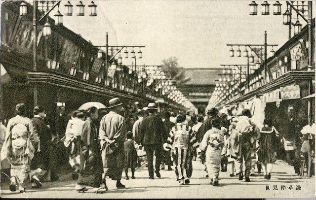 japon-historia-del-ramen