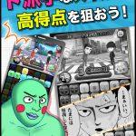 mob-psycho-puzzle3