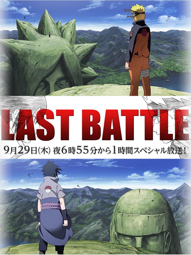 naruto-shippuden-last-battle-2