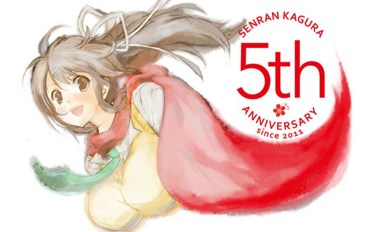 senran-kagura-5th-anniversary