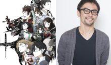 Script Room: Aniplex crea grupo centrado a producir guiones para anime
