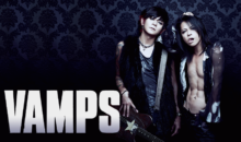 "VAMPS presenta ""INSIDE OF ME feat. Chris Vamps presenta ""INSIDE OF ME feat. Chris Motionless of Motionless in White"""""