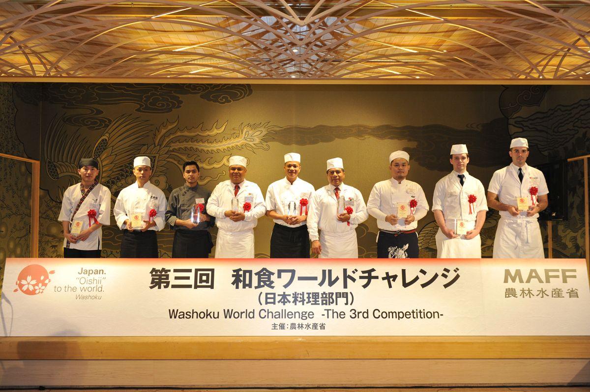 washoku-world-challenge-2015