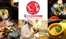 Washoku World Challenge 2016 se llevará a cabo el 15 de diciembre en Tokio