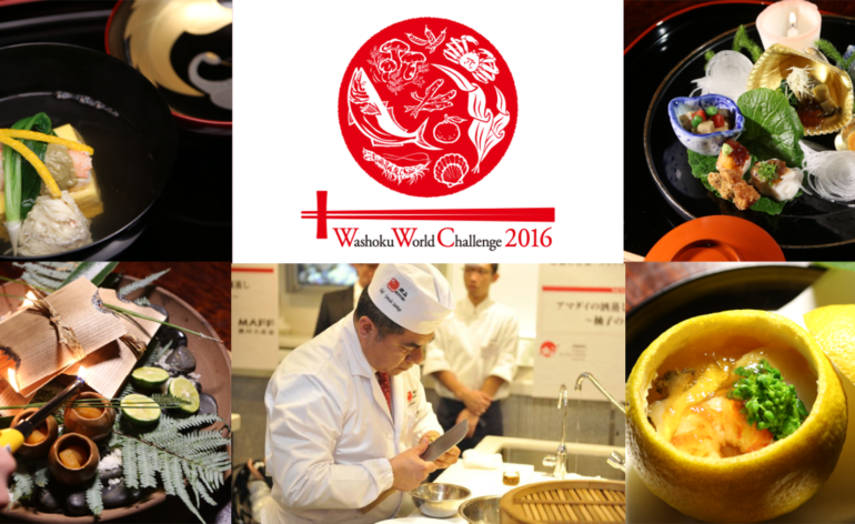 washoku-world-challenge-2016