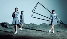 Perfume celebra el onceavo aniversario desde su debut