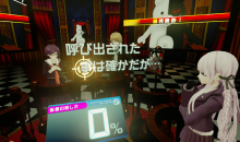 Video de Cyber Danganronpa VR: The Class Trial para PlayStation VR