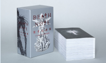 Death Note recopilado en un solo tomo de 2400 páginas