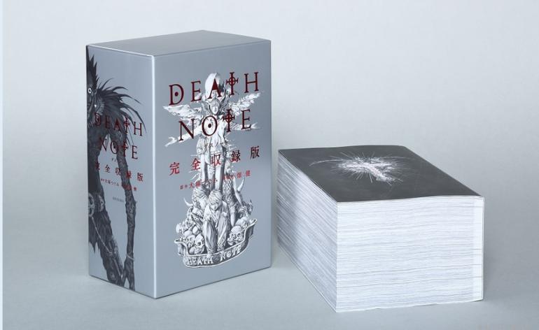death-note-manga-1