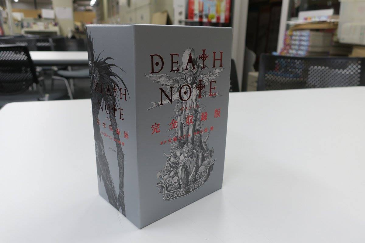 death-note-full-1