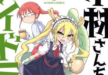 kobayashi-san-chi-no-maid-dragon
