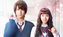 Kyo no Kira-kun muestra trailer de su película live action