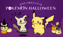 Pokémon Sun and Moon dedica un video a Mimikyu