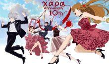 Studio Khara tendrá exhibición por su décimo aniversario