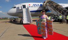 Aerolínea ANA tendrá vuelos directos entre CDMX y Tokio en febrero de 2017