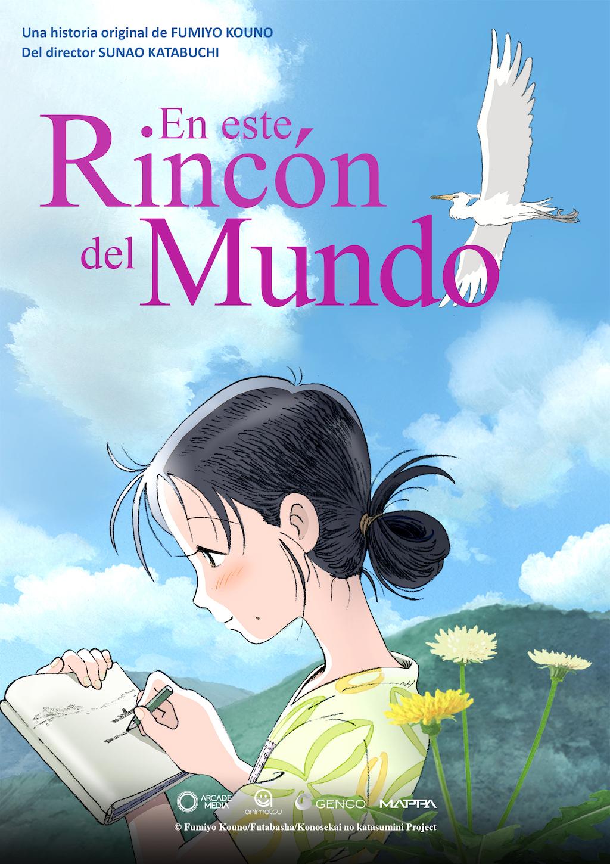 en-este-rincon-del-mundo-mx
