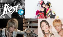 J'Fest 10 presenta a Yanakiku, HITT y Saga en la CDMX en abril de 2017