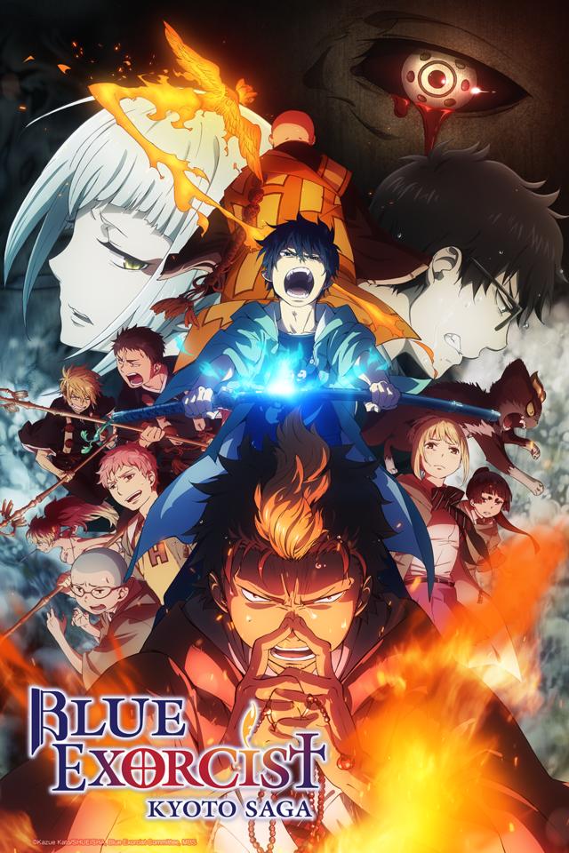 blue-exorcist-kyoto-saga