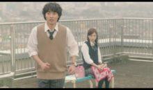 Nuevo trailer para el live-action de Isshukan Friends