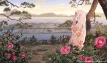 Japan Academy Prize anuncia sus nominaciones