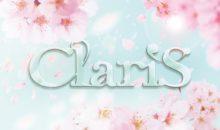 ClariS interpretará el tema de Eromanga Sensei