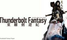 Thunderbolt Fantasy tendrá segunda temporada