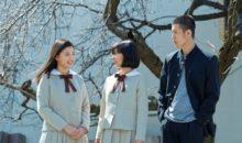 Trailer para el live action de Kokoro ga Sakebitagatterunda