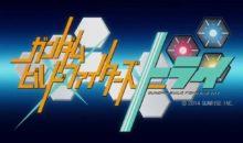 Gundam Build Fighters tendrá un nuevo proyecto