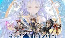 Square Enix nos presenta Dia Horizon