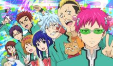 La segunda temporada de Saiki Kusuo no Psi Nan anuncia su estreno