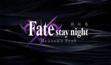 Fate/Stay Night Heaven's Feel I. presage flower nos presenta nuevo trailer