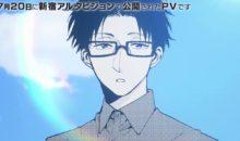 Primeros detalles para el anime Wotaku ni Koi wa Muzukashii