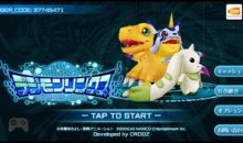 Digimon Links llegará a Occidente